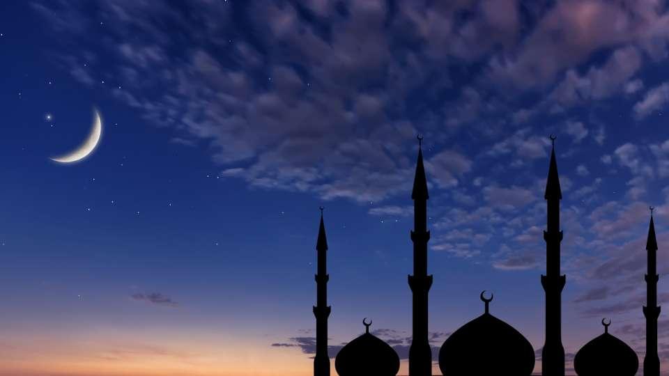 Ramadan Information