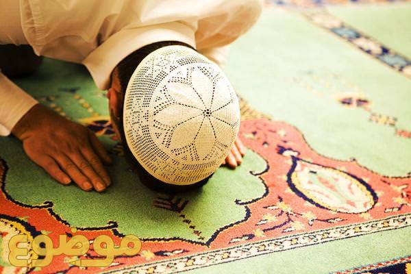 Jumma Prayers